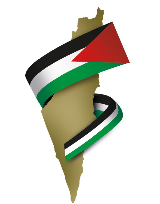 Conference of the Alternative Palestinian Path